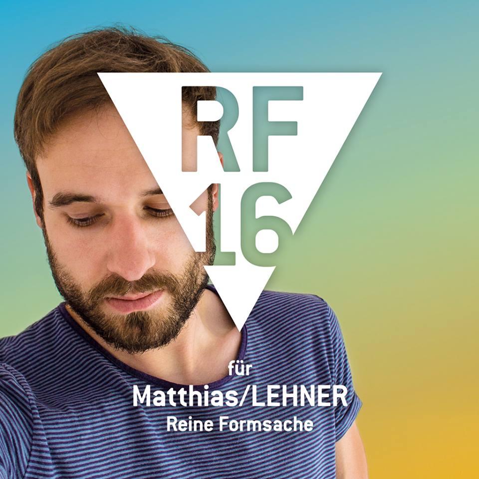 RF16 – Matthias Lehner